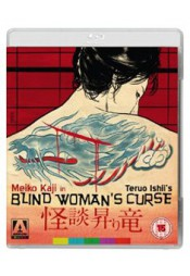 Blind Woman's Curse [ DVD & Blu-ray ]