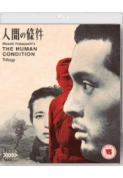 1. The Human Condition ( Blu-Ray )