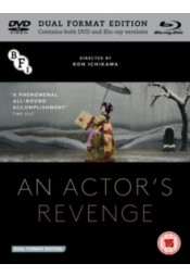 5. An Actor's Revenge (DVD + Blu-ray)