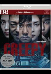 Creepy (2016) (Blu-ray & DVD)